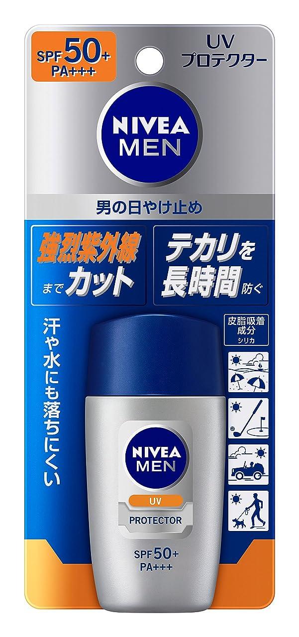ジュース例踏み台ニベアメン UVプロテクター 30ml