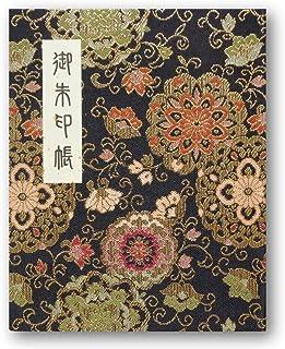 御朱印帳 60ページ ブック式 ビニールカバー付 華紋唐草 黒