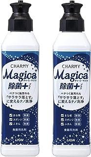 チャーミーマジカ 食器用洗剤 除菌プラス 本体 220ml 2本セット