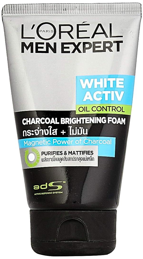 岸鎮静剤回転させるL'OREAL men expert whiteactiv anit-spots + oil control chacoal foam ロレアル オイルコントロール 炭洗顔フォーム 100ml
