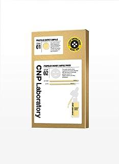 [国内発送商品] CNP PROPOLIS ENERGY AMPULE MASK プロP マスク 30ml + プロP セラム 1.5ml 5個入り