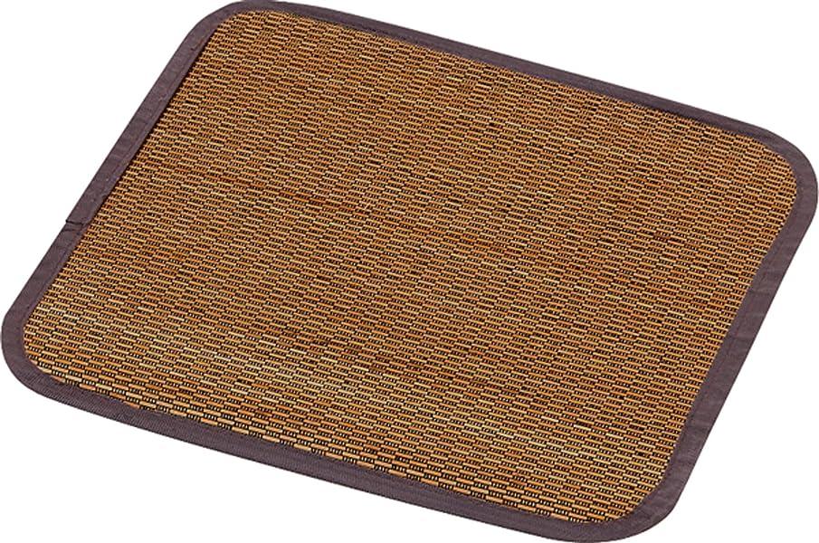 放散する憲法のれん大島屋 竹 クッション 南風原 角 ブラウン 約43×43cm