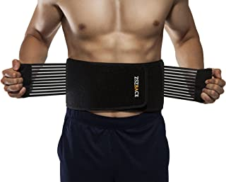 ZSZBACE Stabilizing Lumbar Lower Back Brace and Support Belt with Dual Adjustable Straps and Breathable Mesh Panels