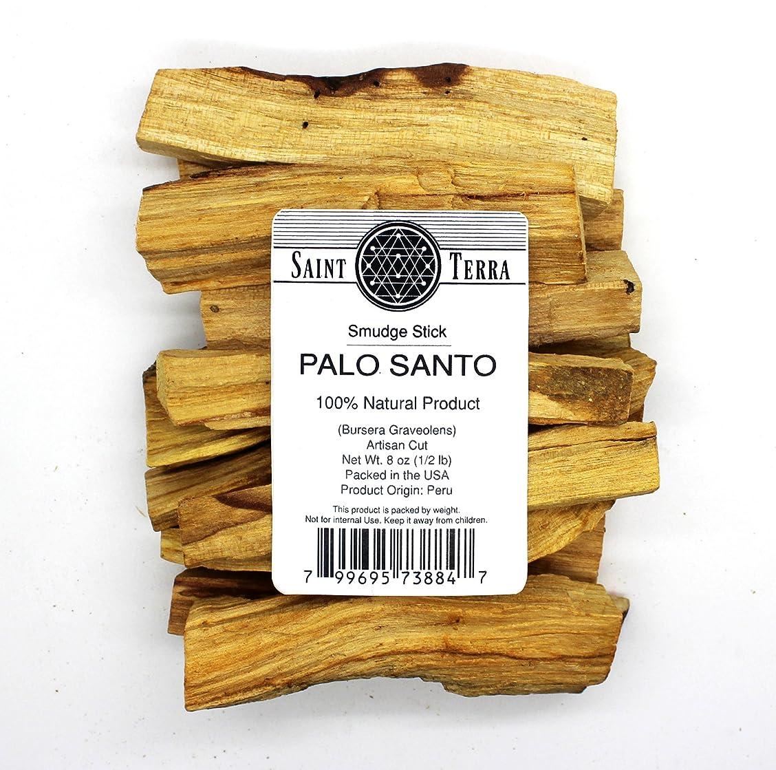 着陸黒くする発信Saint Terra?–?プレミアムPalo SantoHoly Wood8オンスパックアーティザンカットSmudge Stick?–?100?% Natural