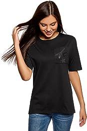 oodji Ultra Femme T-Shirt Ample à Col Rond