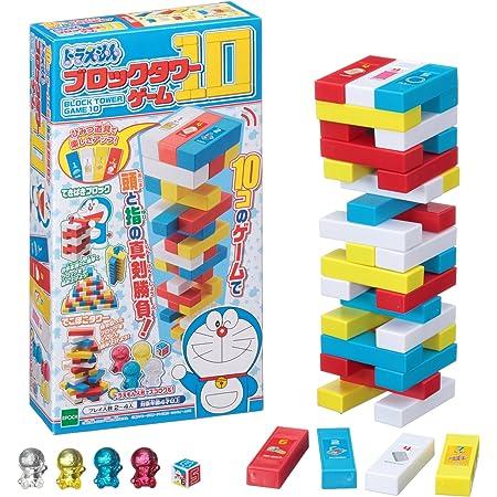 エポック(EPOCH) ドラえもん ブロックタワーゲーム10