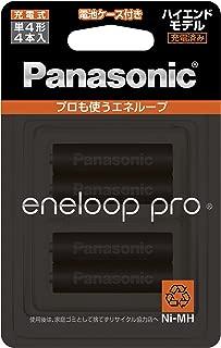 パナソニック エネループ 単4形充電池 4本パック 大容量モデル エネループ pro BK-4HCD/4C
