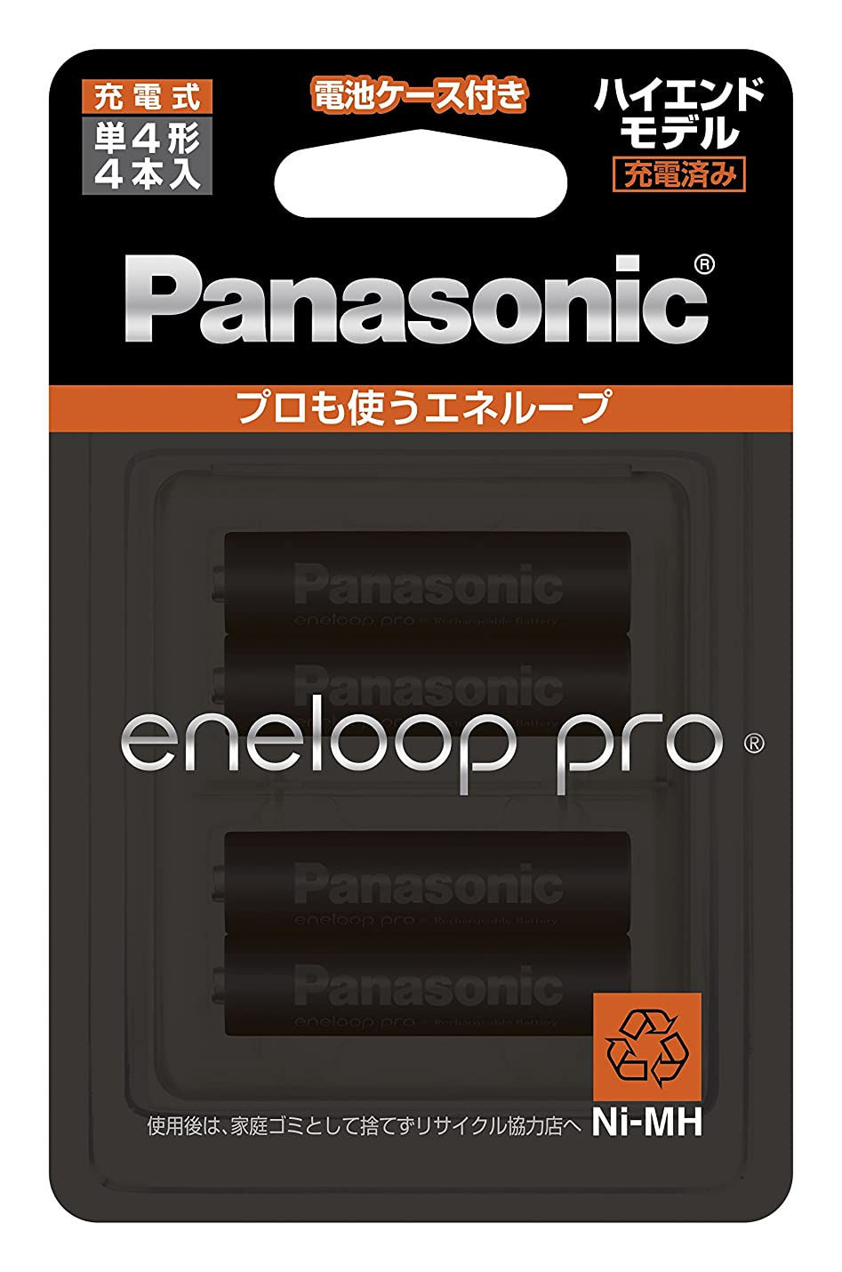 誓約泣く願うパナソニック エネループ 単4形充電池 4本パック 大容量モデル エネループ pro BK-4HCD/4C