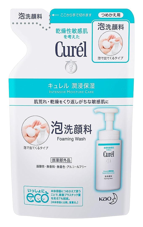 頬モードオゾンキュレル 泡洗顔料 つめかえ用 130ml