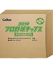 【Amazon.co.jp 限定】カルビー 2019プロ野球チップス スペシャルボックス第2弾 176g