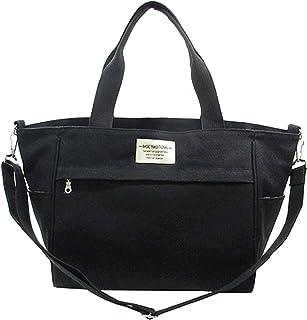 空间充足 大容量 便捷 10 口袋设计 多功能收纳 时尚妈咪手提包 帆布/BK Medium