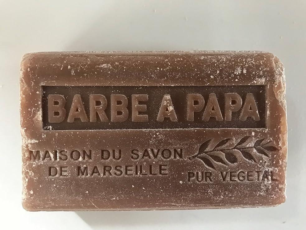 ズームあそこ写真Savon de Marseille Soap Cotton Candy Shea Butter 125g
