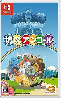 Bandai Namco Games Katamari Damacy Encore NINTENDO SWITCH REGION FREE JAPANESE VERSION