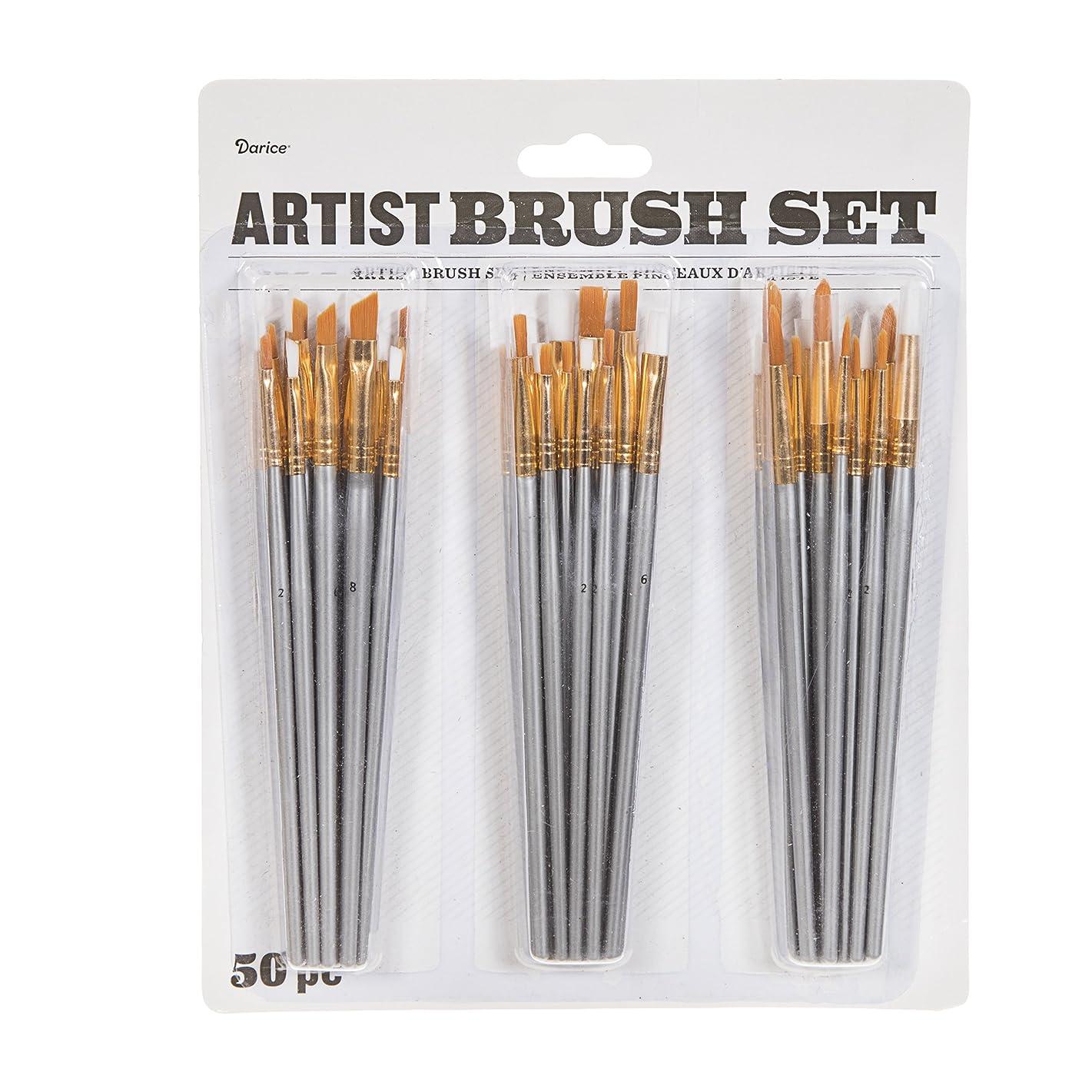 STUDIO 71 ARTIST 30052389 Artist Set Paint Brush Multicolor
