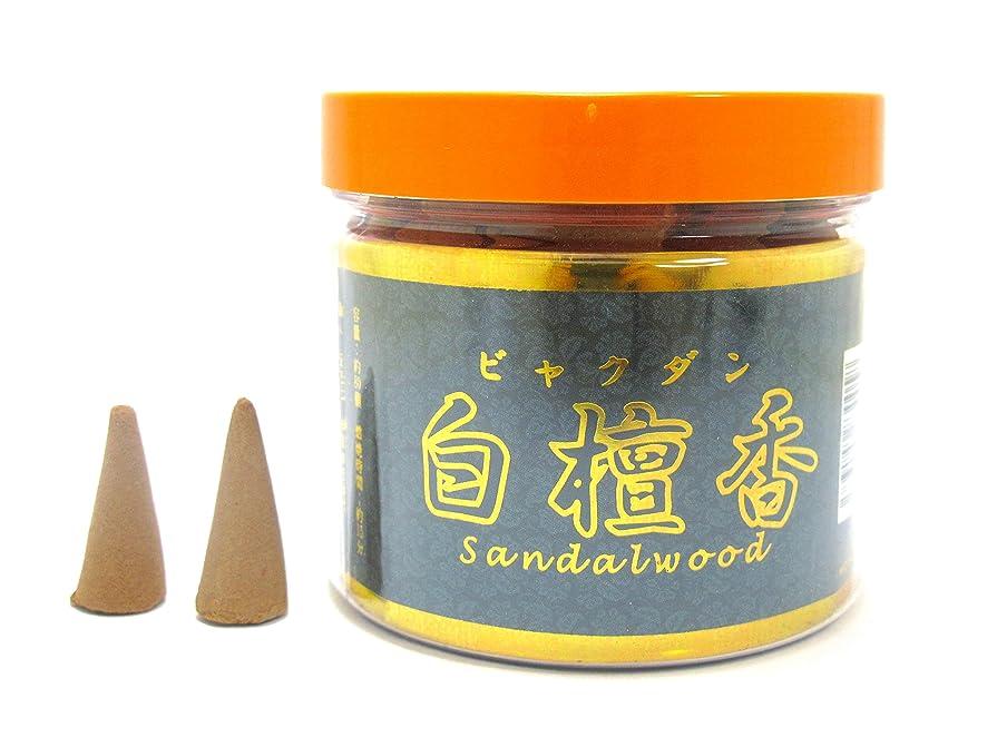 幻影賭け補うお香 白檀香 sandalwood 三角香 コーン 約80個入り KO-006
