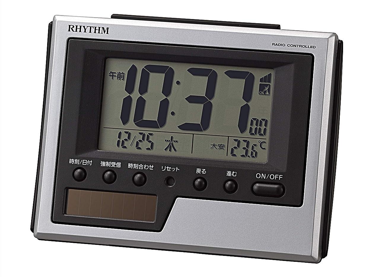 エキサイティング深さピザリズム時計工業(Rhythm) 置き時計 シルバー 8.3x10.8x4.5cm 目覚まし時計 電波時計 ソーラー 補助電源 温度 カレンダー 8RZ215SR19
