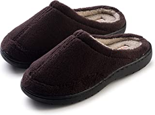 Popeez Boy's Two Tone Durable and Cozy Slide House Slipper