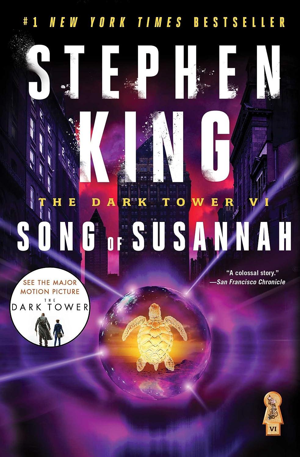 マーカー宿題目を覚ますThe Dark Tower VI: Song of Susannah (English Edition)