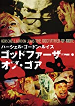 Movie - The Godfather Of Gore [Japan DVD] KIBF-1139