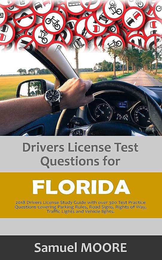 展示会のり真っ逆さまDrivers License Test Questions for Florida: 2018 Drivers License Study Guide with over 300 Test Practice Questions covering Parking Rules, Road Signs, ... Lights and Vehicle lights. (English Edition)