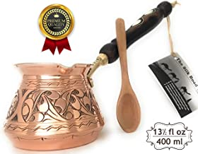 The Silk Road Trade - ACI Series (Medium) - Thickest Solid Hammered and Engraved Copper Turkish Greek Arabic Coffee Pot/Coffee Maker Cezve Ibrik Briki with Wooden Handle (13 fl oz)