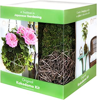 Best moss ball kokedama Reviews