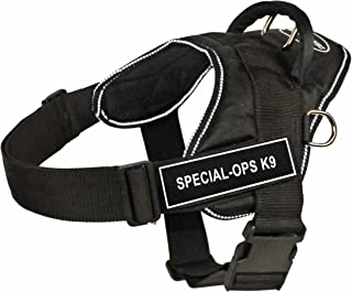 Dean & Tyler Fun Works 20-Inch to 23-Inch Pet Harness, X-Small, Special-Ops K9, Black with Reflective Trim