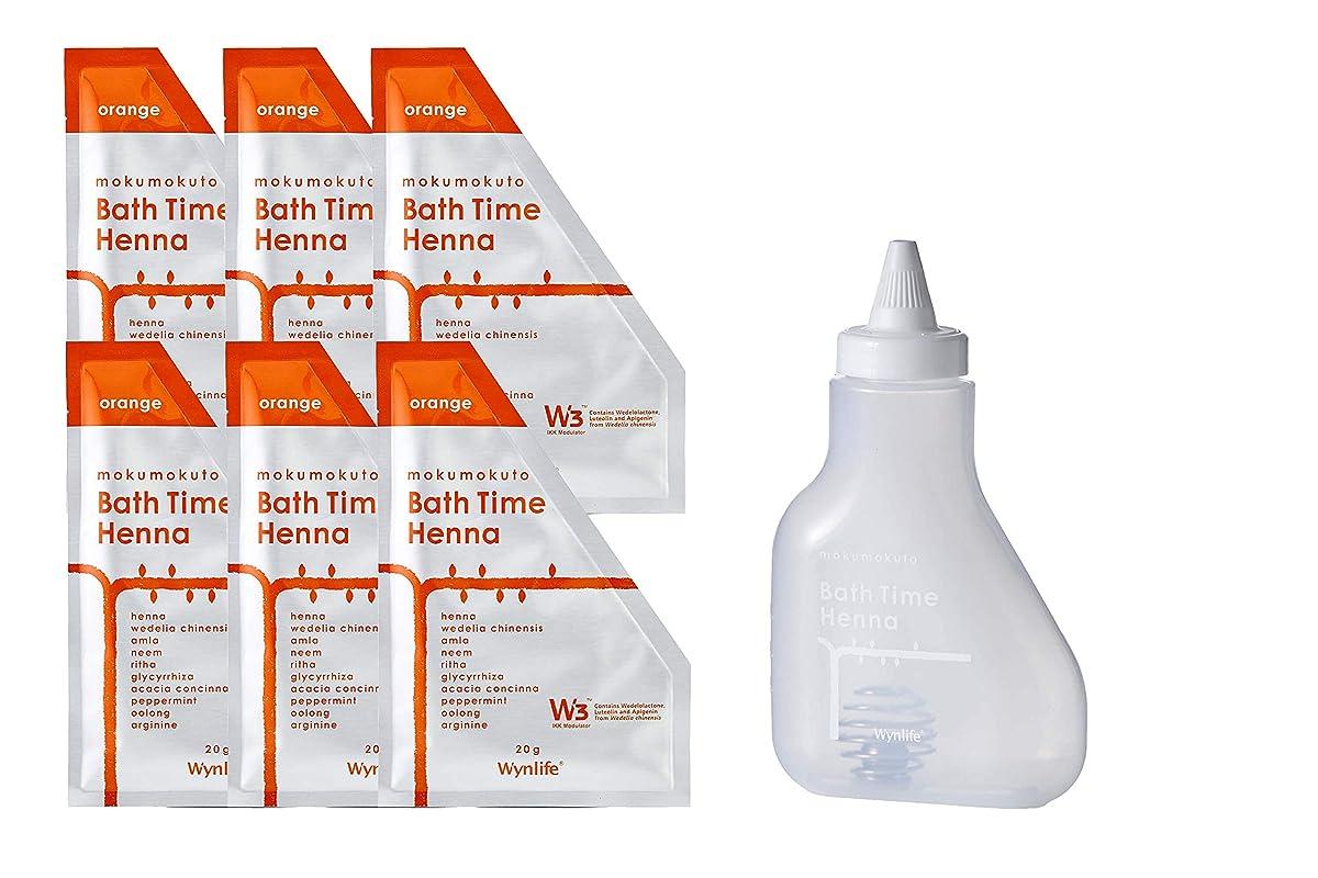 コーナートレーダー乳製品Wynlife 白髪染め 木木と バスタイムヘナ 6個入り ボトル付き (オレンジ)