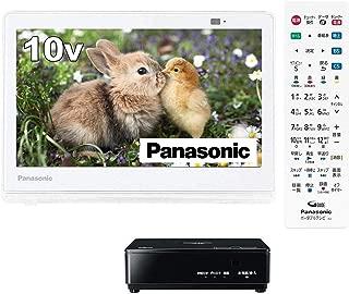 パナソニック 10V型 ポータブル 液晶テレビ プライベート・ビエラ 防水タイプ ホワイト UN-10E9-W