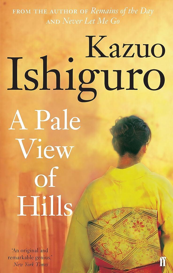 夜自由包帯A Pale View of Hills (English Edition)