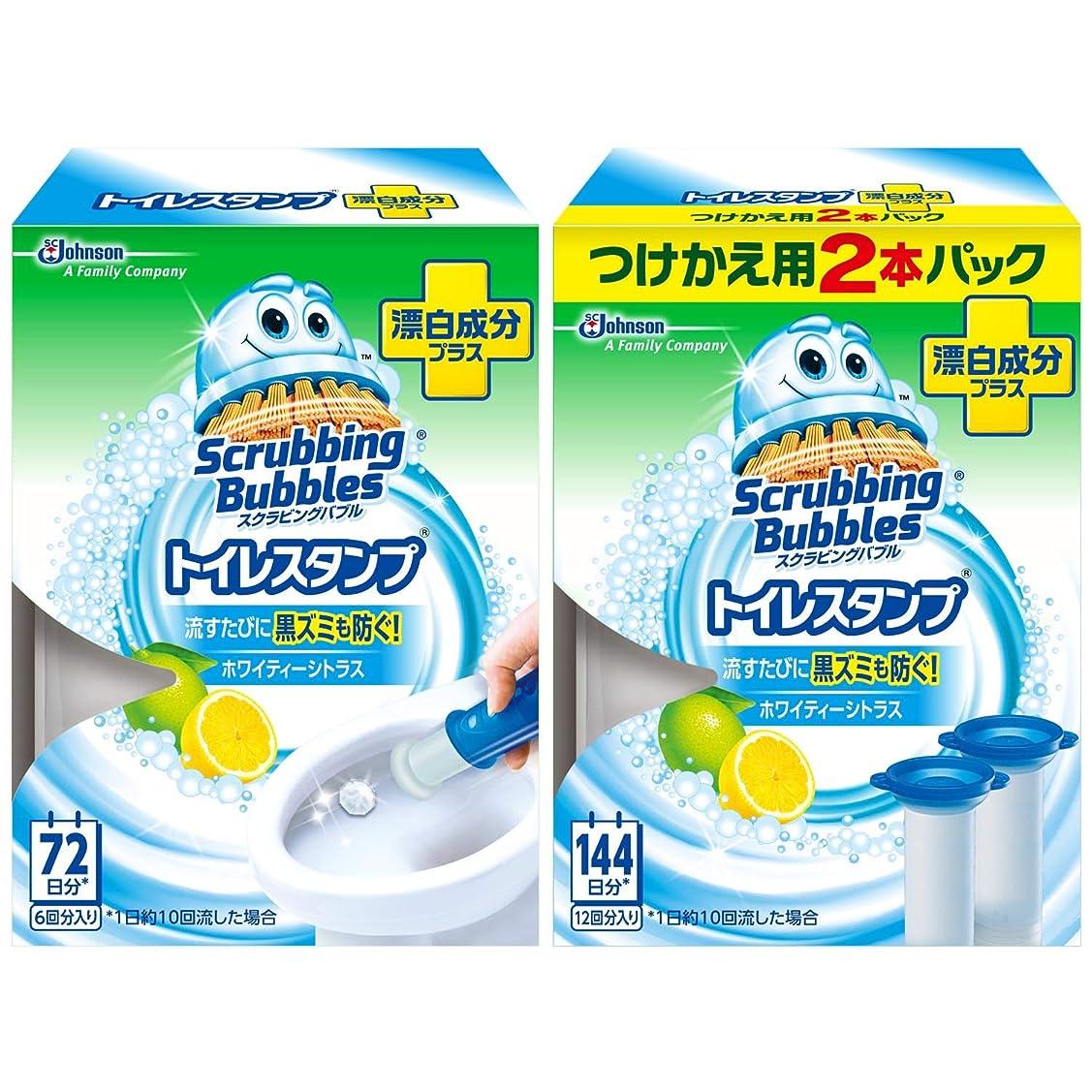 慣習メロンヒープ【まとめ買い】 スクラビングバブル トイレ洗浄剤 トイレスタンプ 漂白成分プラス ホワイティーシトラスの香り 本体 (ハンドル1本+付替用1本)+付替用2本セット 18スタンプ分