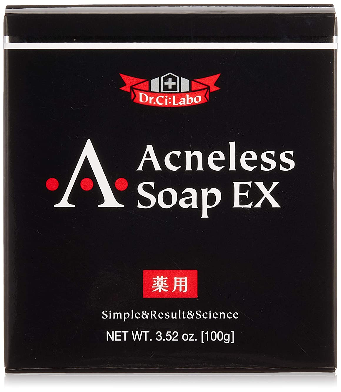 船尾文芸夕食を食べる薬用アクネレスソープEX100g