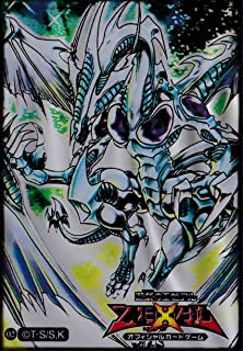 (100)yu-gi-oh!card Deck Protectors Stardust Dragon Card Sleeves