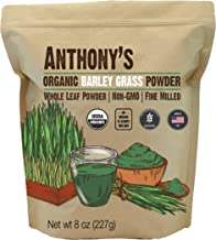 Anthony's Organic Barley Leaf Powder, 8 oz, Whole Leaf, Gluten Free, Non GMO, Vegan, Non Irradiated
