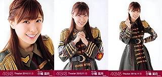 【小嶋菜月】 公式生写真 AKB48 Theater 2016.November 第1弾 月別11月 3種コンプ...