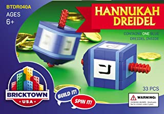 Bricktown USA - Hanukkah Dreidel / Blue