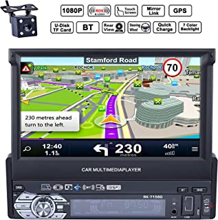 Reakosound Radio1 DIN 7 Pulgadas 1080P Radio de Coche con Pantalla Táctil retráctil automática HD Bluetooth Navegador GPS ...
