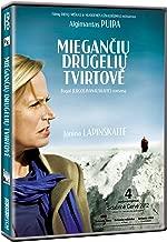 Miegančių drugelių tvirtovė DVD (English Subtitles) Algimantas Puipa movie