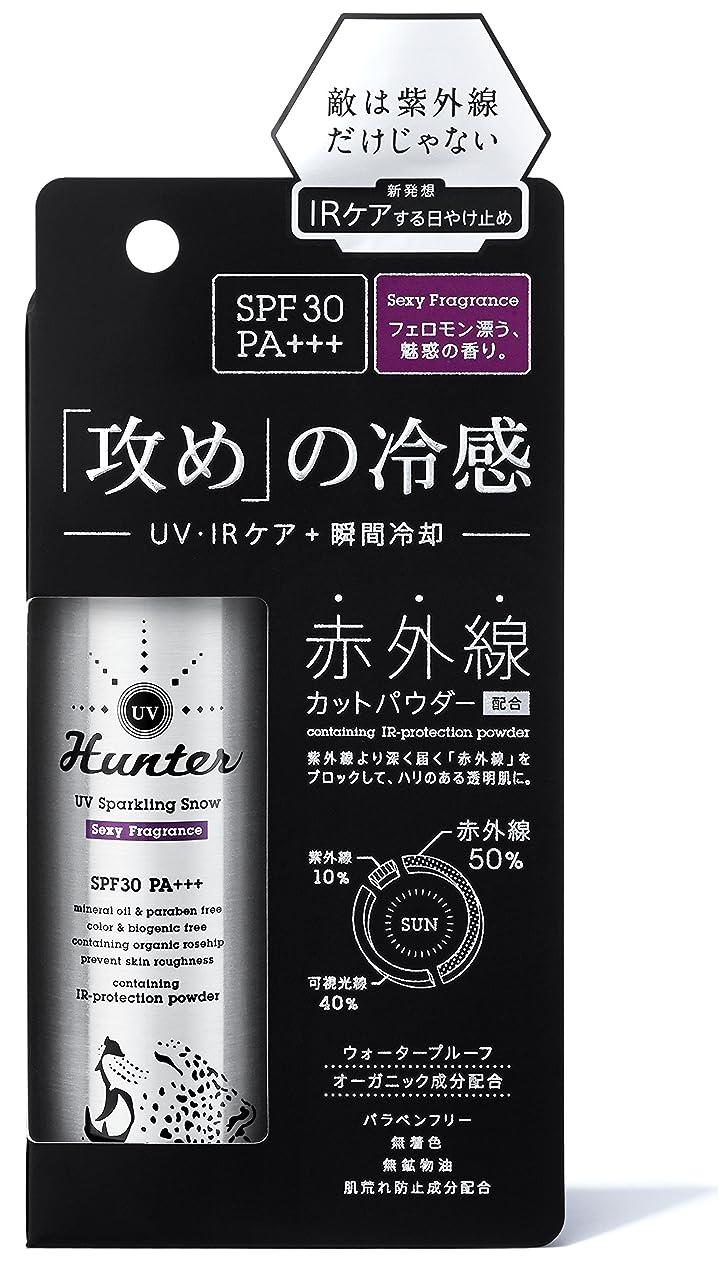 変形クリーク閃光UVスパークリングスノー S 70g (全身日焼け止めスプレー) セクシーフレグランスの香り SPF30 PA+++