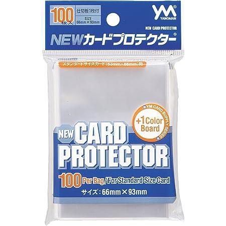 NEWカードプロテクター (対応カードサイズ:66mm×93mm)