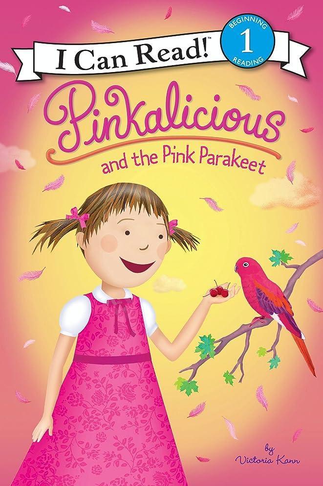 滑り台処方滑り台Pinkalicious and the Pink Parakeet (I Can Read Level 1) (English Edition)
