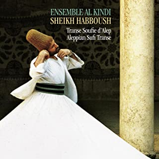 Aleppian Sufi Transe