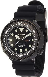 Seiko PROSPEX Marinemaster Quatz Professional Mens Watch SBBN035 (Japan Import)