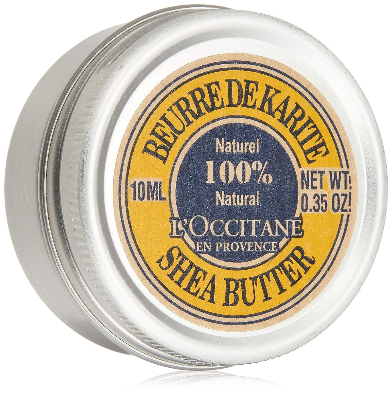 いう額すりロクシタン(L'OCCITANE) シアバター 10ml