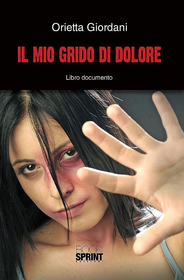 レコーダー冷笑するゴムIl mio grido di dolore (Italian Edition)