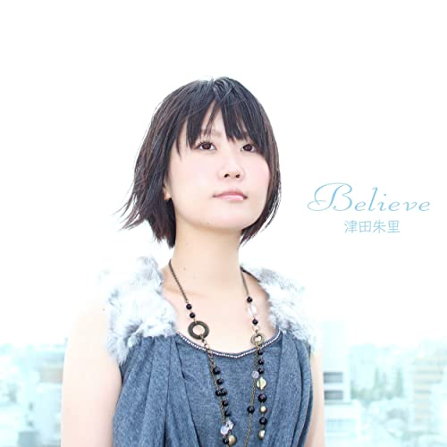 Believe - Single