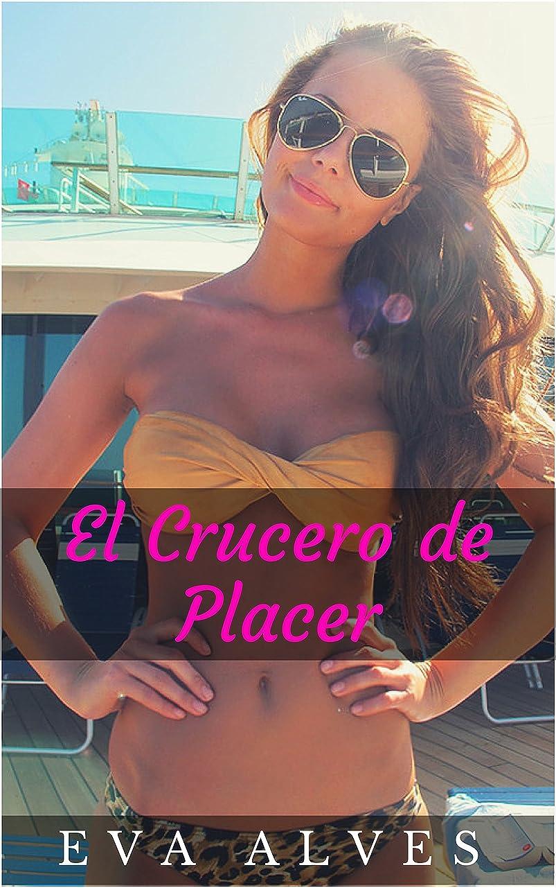 作成する遊具パートナーEl Crucero de Placer (Spanish Edition)