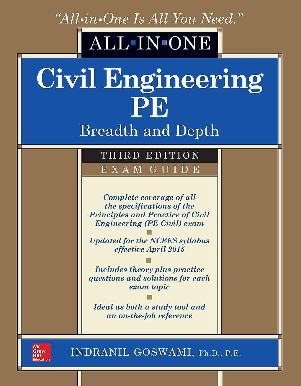 じゃない抹消虎Civil Engineering All-In-One PE Exam Guide: Breadth and Depth, Third Edition (English Edition)