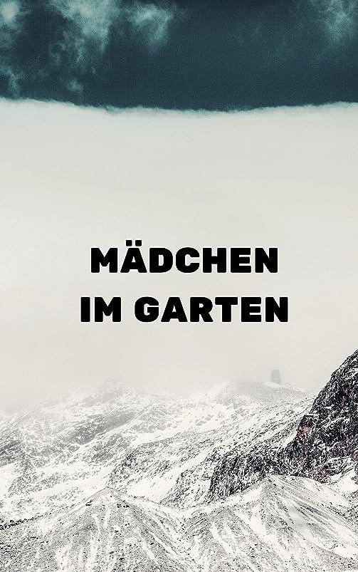 お気に入り偉業報酬Ma?dchen im Garten (German Edition)