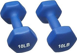 زوج وزن دمبل نيوبرين من أمازون بيسيكس، مجموعة من 2